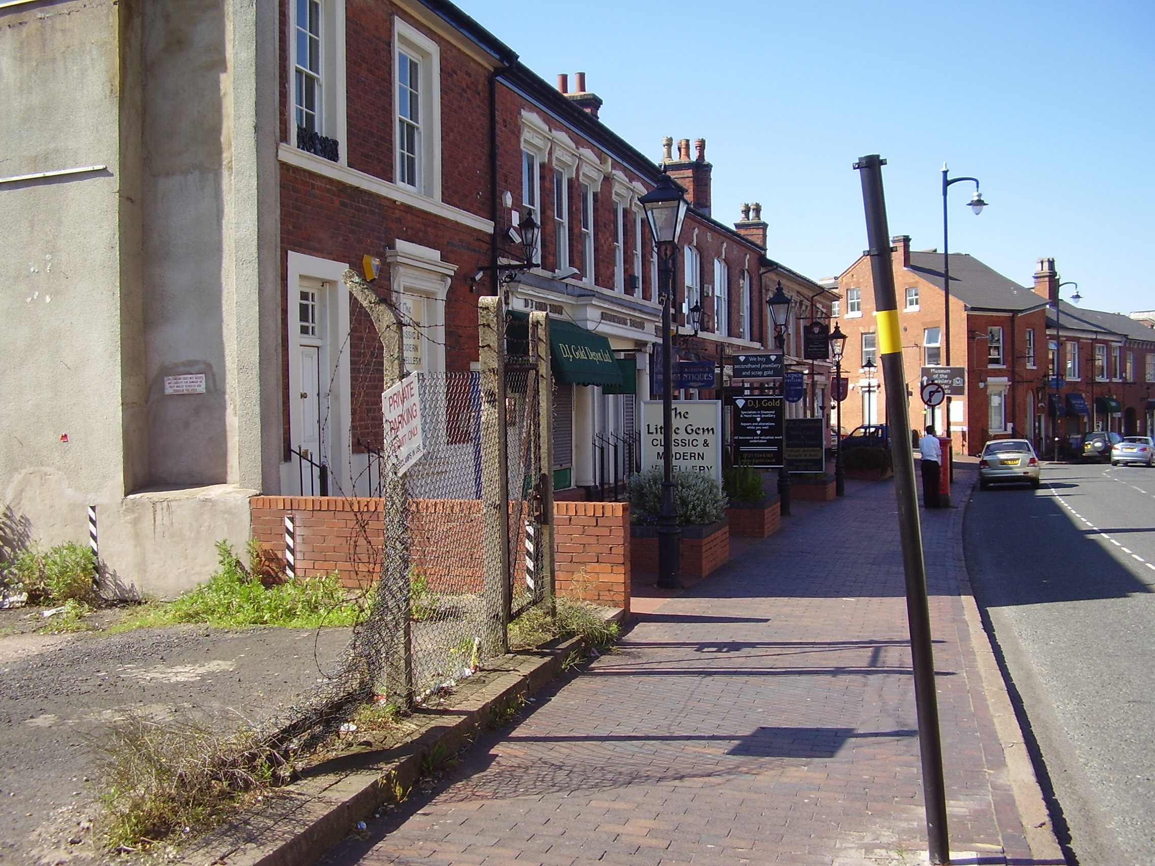 2008 Jewellery Shops in Vyse St, Jewellery Quarter Birmingham