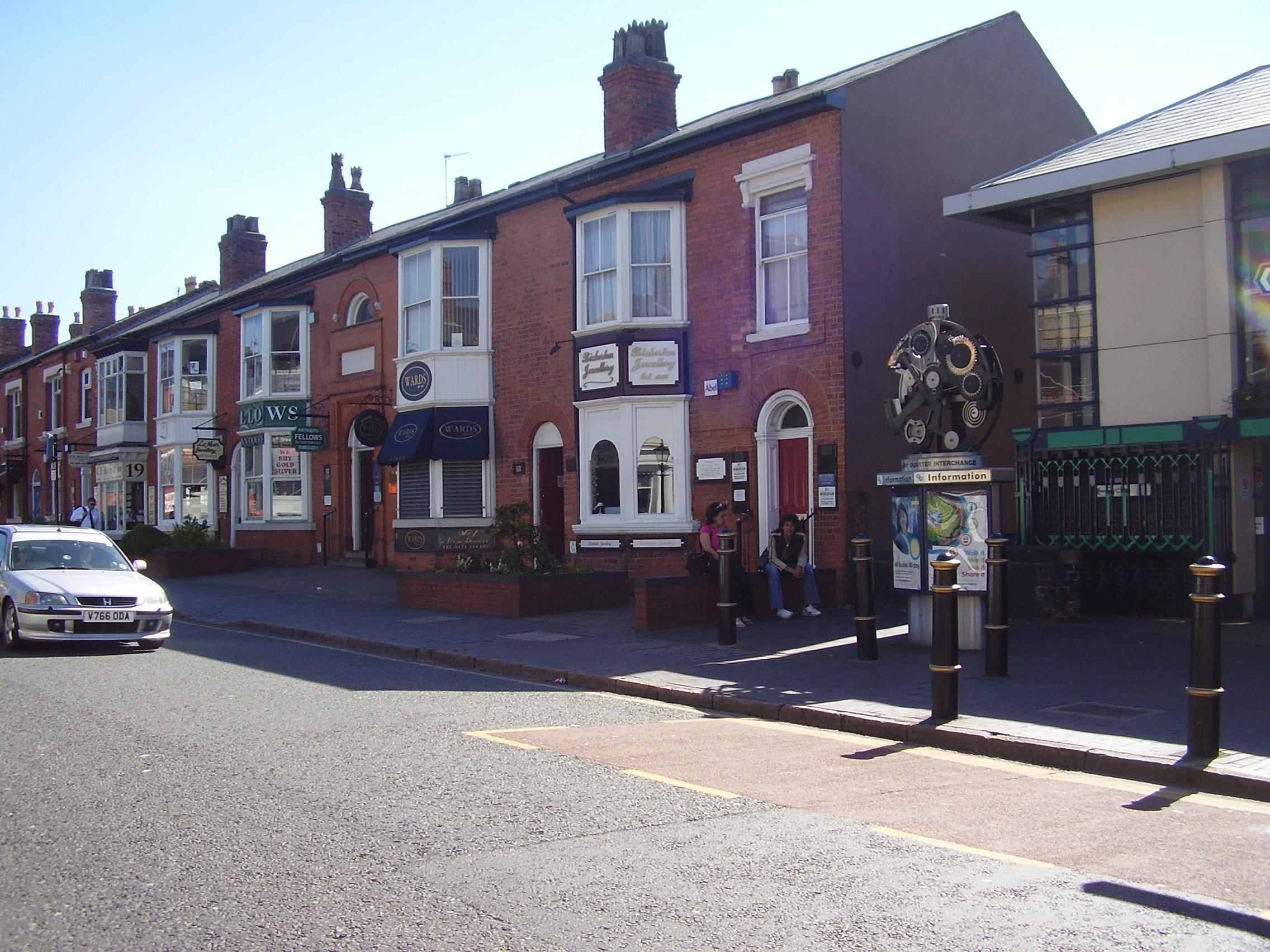 Jewellery Shops in Vyse St, Jewellery Quarter Birmingham 2008